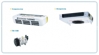 Dongin Thermo DM-050S
