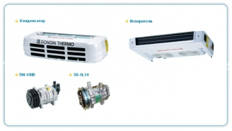 Dongin Thermo DM-100S